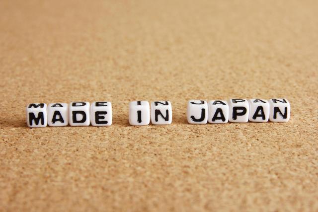 経産省が日本らしさをアピールする「BrandLand JAPAN」事業を立ち上げ 14件が採択