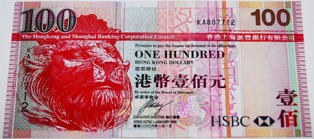 香港・5月の小売り統計、総売上高は0.5%増