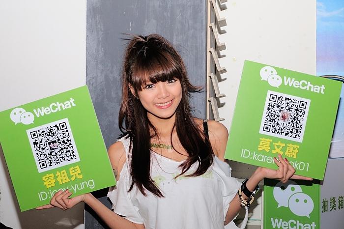 香港の大手ドラッグストアにWeChat Pay導入