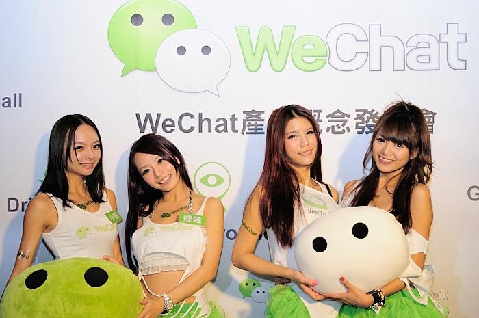 中国・インコム・ジャパン、WeChat Payと提携