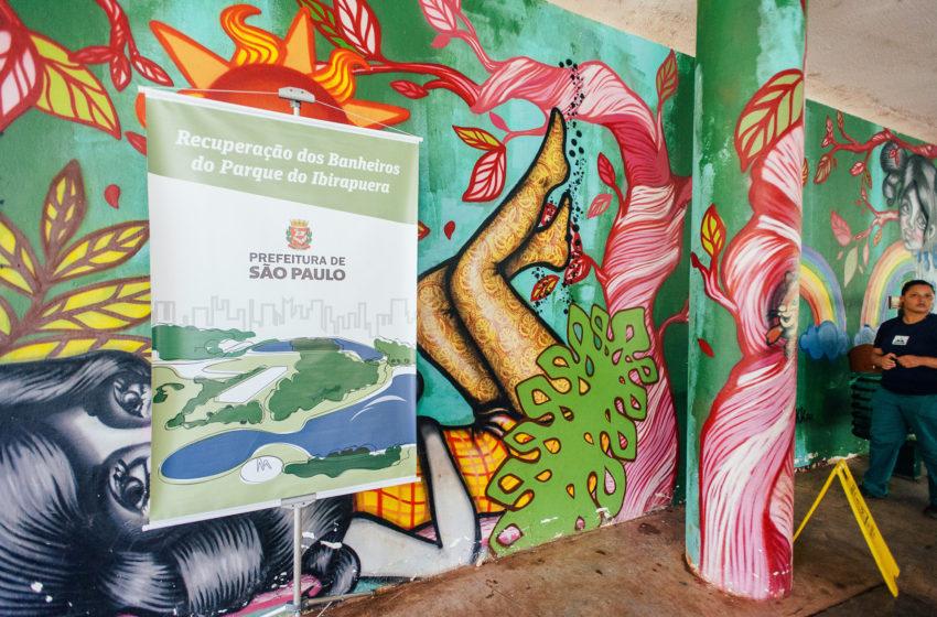 ブラジル・サンパウロ市が、民間企業の協力で公園施設整備計画をスタート