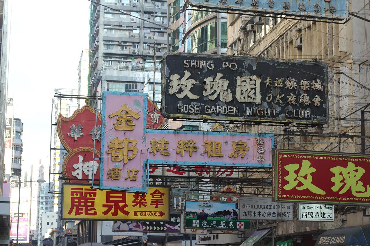 香港の林鄭長官「ASEANとの貿易協定は重要」