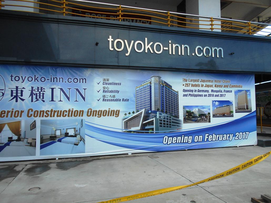 セブの東横イン・2017年2月に開業の見込み