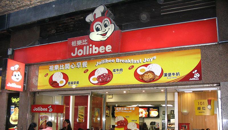 ジョリビーがヨーロッパへ進出!イタリアで1号店オーブン