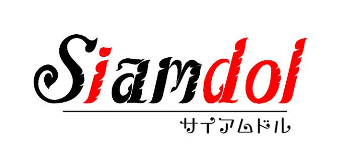 「Siamdol」日本のアイドル文化でタイと日本を繋ぐウェブサイト