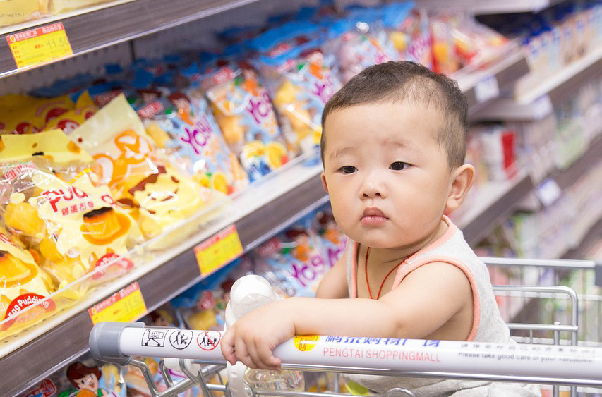 中国ITの巨人「テンセント」が仏スーパー大手と提携 IT活用による新たな消費体験とは?