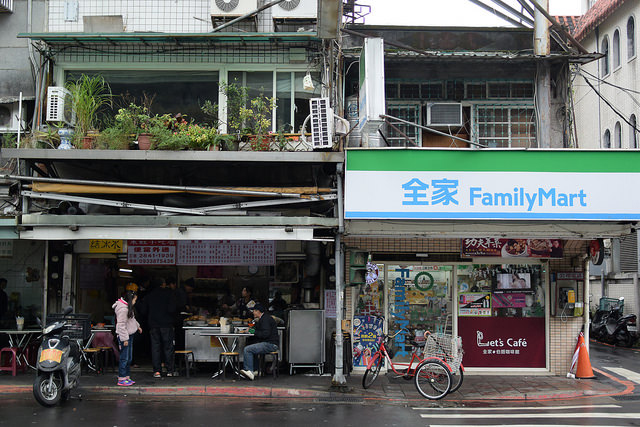 台湾ヤフオク、ファミマと提携し送料無料キャンペーン実施