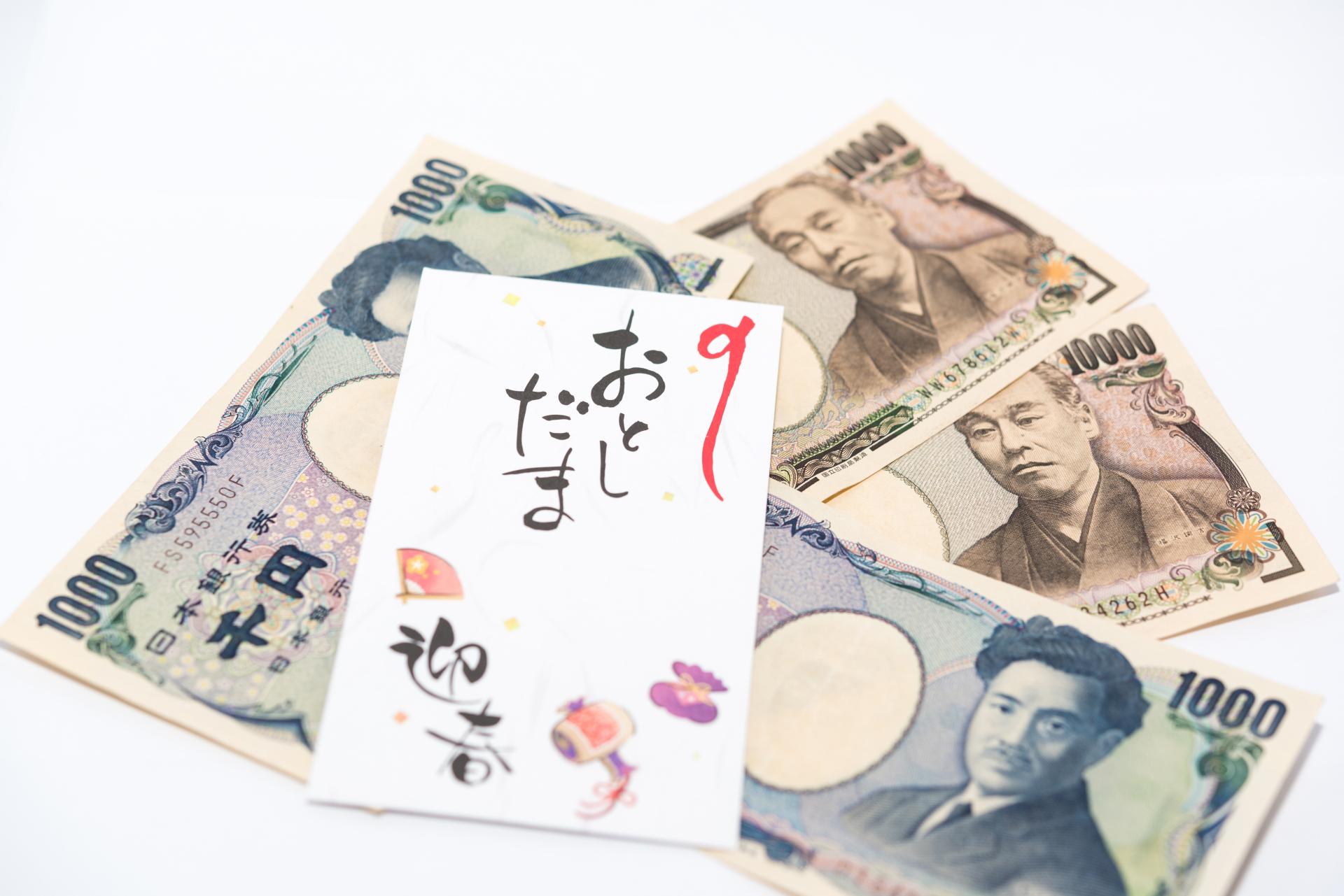 中国企業の職員への【お年玉】最高は2000ドル