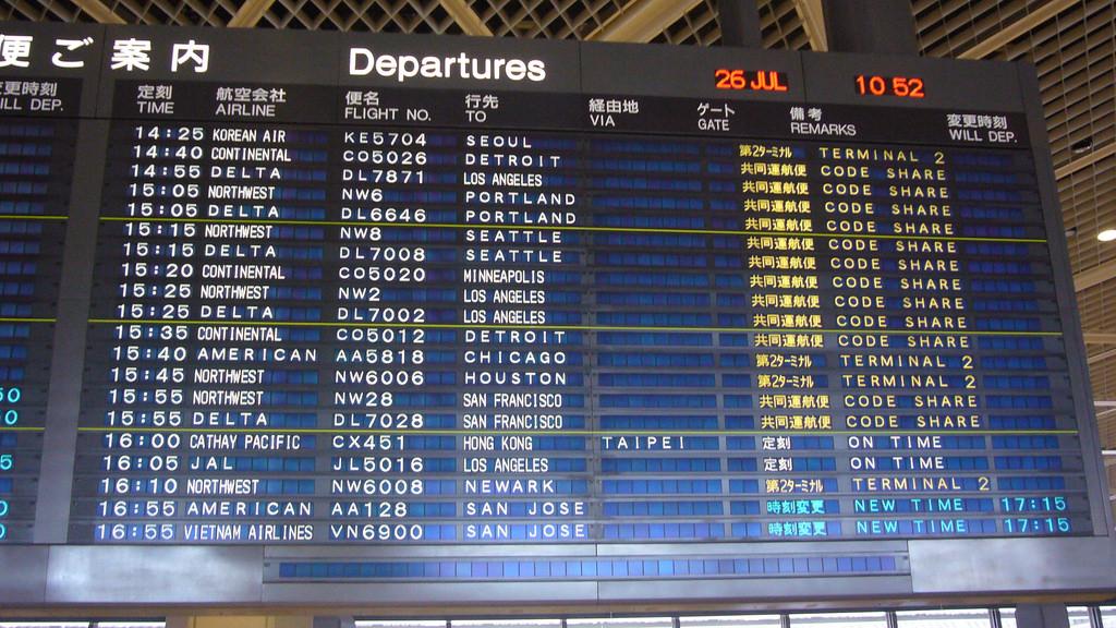 成田空港、訪日旅行者に無料SIMカードを配布