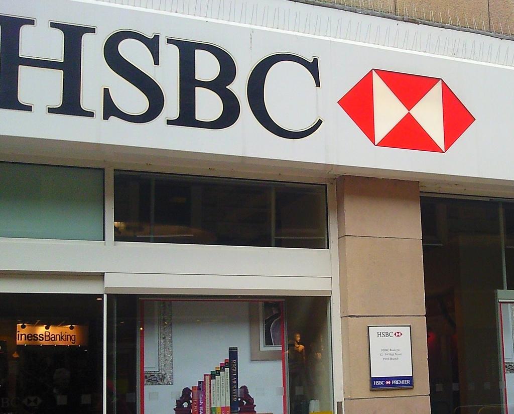 香港上海銀行(HSBC)、IT部門の120人をリストラ