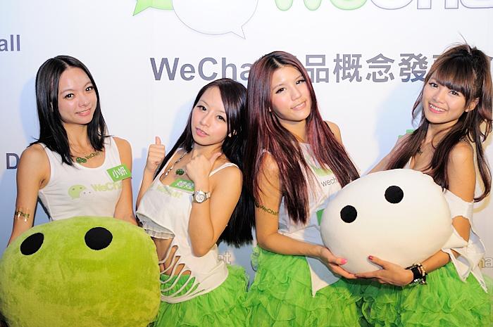 小田急百貨店などで中国の決済サービス「WeChat Pay」取扱開始