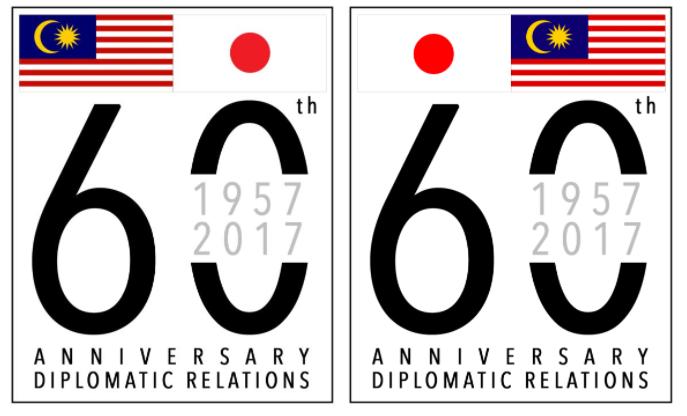 マレーシアと日本の国交樹立60周年記念の公式ロゴを発表