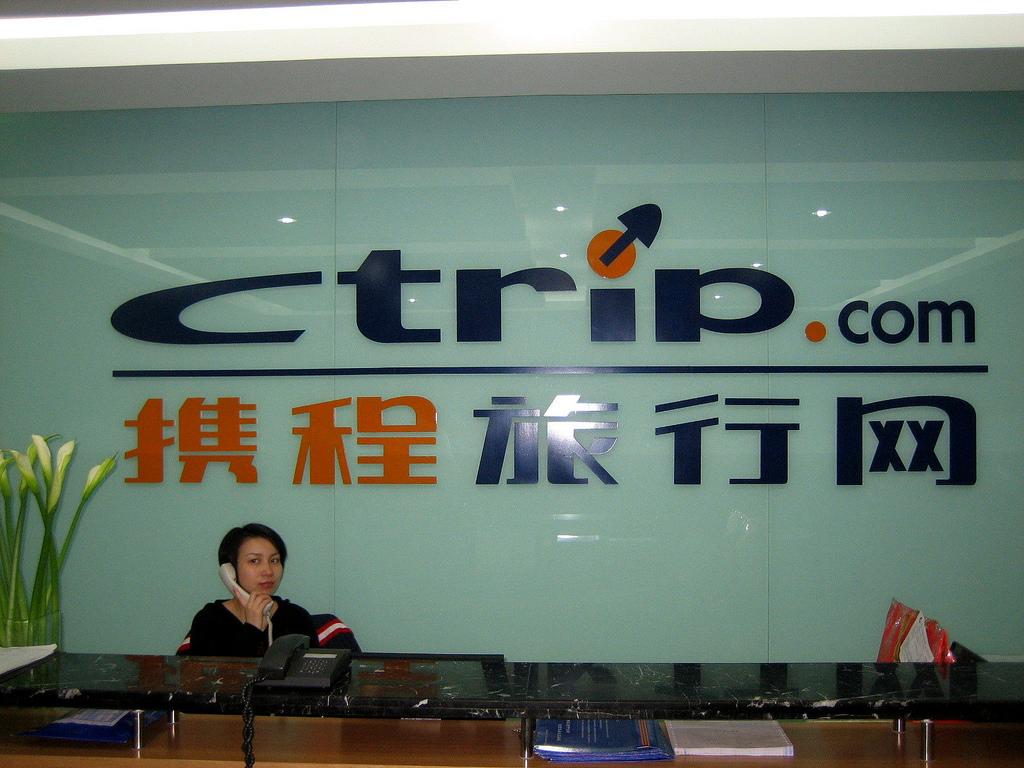 中国最大のオンライン・トラベル・エージェンシー【シートリップ】の広告が日本で開始