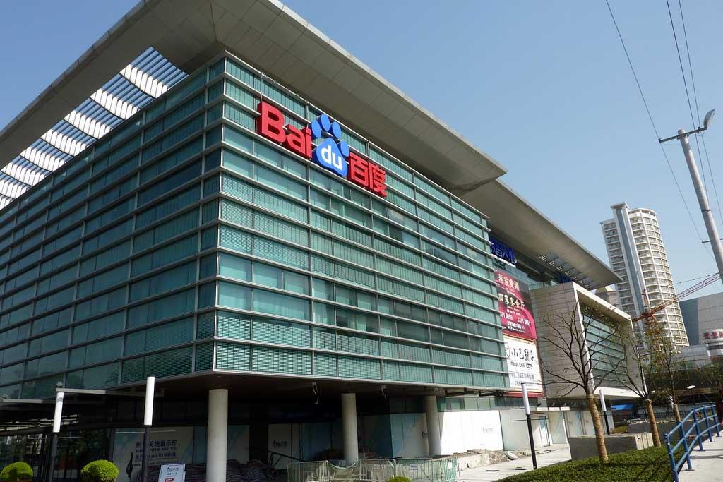 中国最大のDL数を誇る「バイドゥ(百度)アプリ」でインフィード広告を販売開始