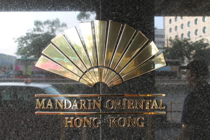 香港をルーツとする「マンダリン オリエンタルホテル」が「ミシュラン」で計21の星を獲得
