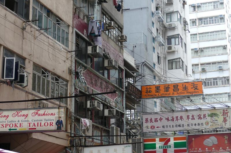 香港の小売業界に朗報  「店舗賃料」の評価額が下落