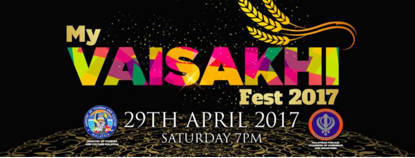 マレーシア、「マイ・バイサキ・フェスト2017」を開催