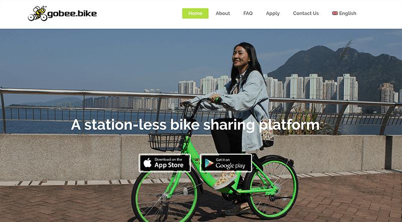 香港にて自転車シェアサービス「GoBee.Bike」がスタートするもトラブル発生
