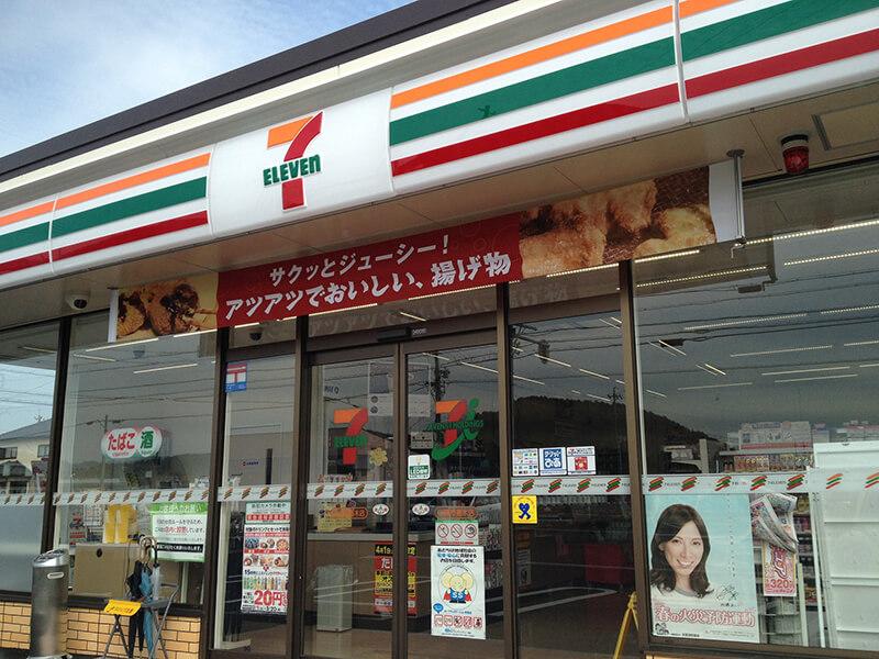 ベトナム・ホーチミン市に同国初となるセブンイレブン1号店がオープン