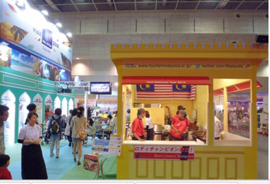 マレーシア観光局、大阪食博覧会2017でロティ・チャナイを提供