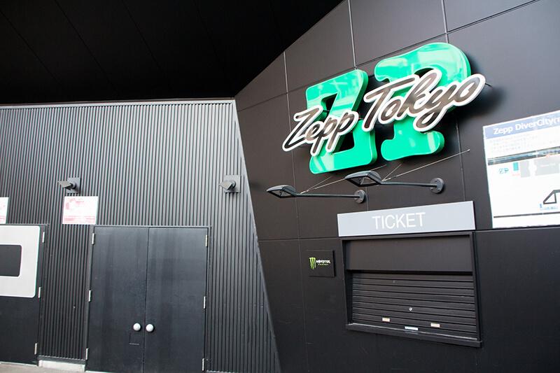 ソニーによるライブホール「Zepp」が、アジア各都市に進出
