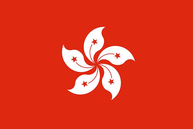 香港:コンテナ取扱量、4月は2.9%減