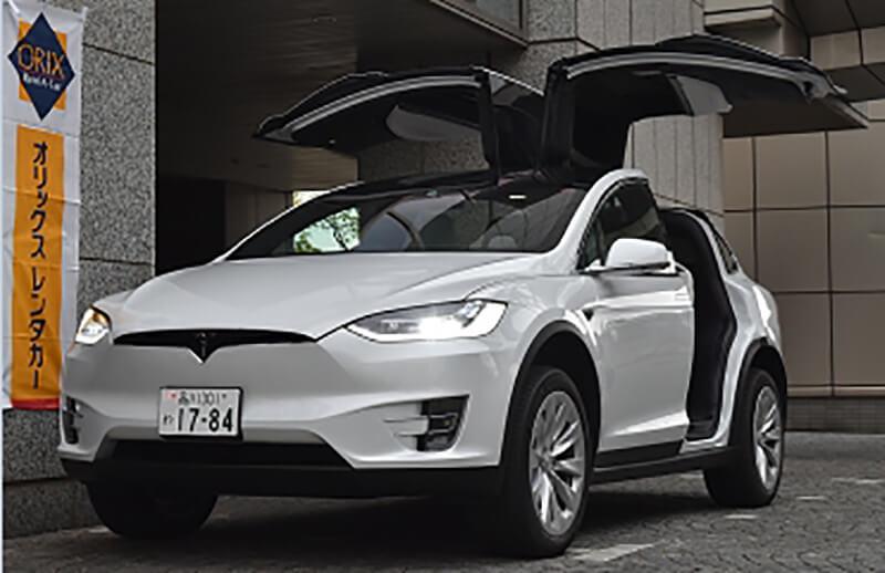 オリックス自動車が米テスラ社の「モデルX」のレンタルを開始、国内で初導入