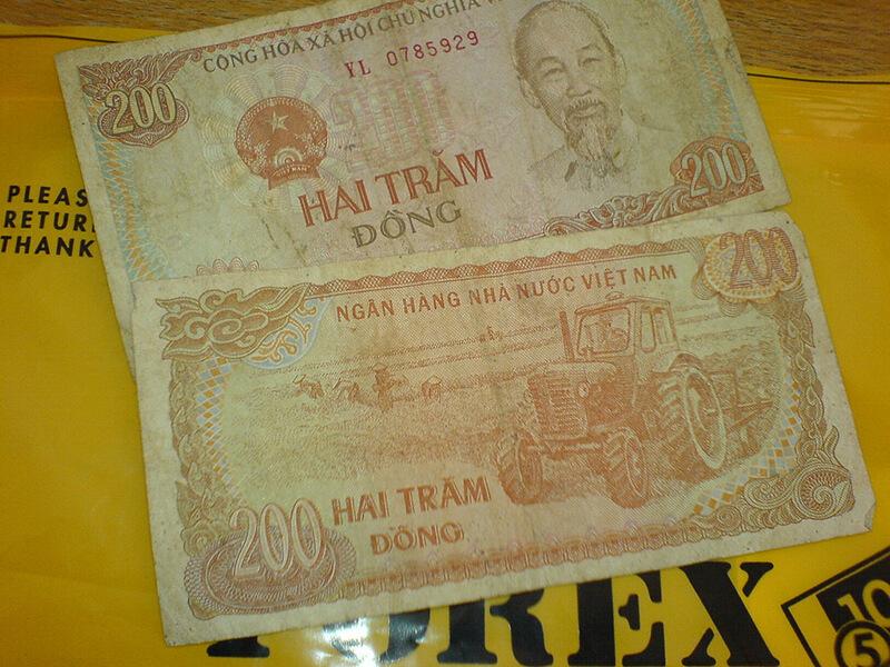 ベトナム国立銀行、金融関連会社に新たな規制を起案
