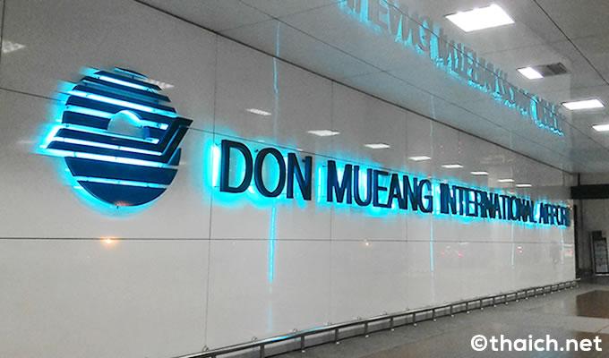 タイ・ドンムアン空港のエアポートバスに新路線、2017年5月1日より