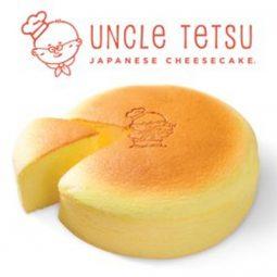 おじさん の チーズ て ケーキ つ