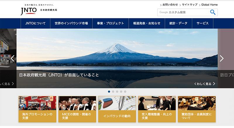 日本政府観光局、「香港ブックフェア・ジャパンパビリオン」に出展