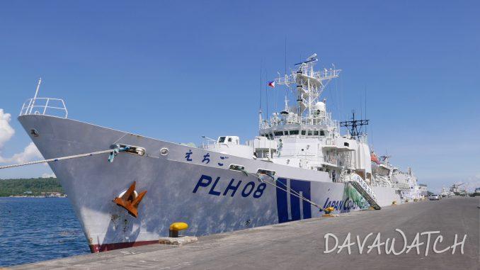 フィリピン沿岸警備隊、日本の海上保安庁と合同訓練