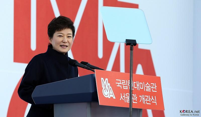 北朝鮮、パククネ元韓国大統領に「極刑」宣告。その理由と目的は?