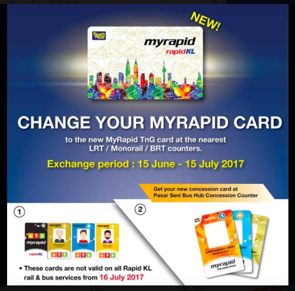 マレーシアの古いMyRapidカードは使用停止に