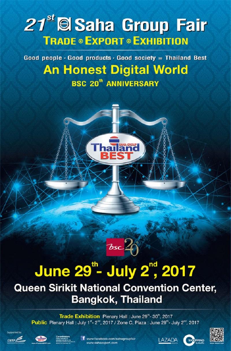 タイ:くまモンも来場する巨大セール「サハグループフェア」が6月29日~7月2日開催