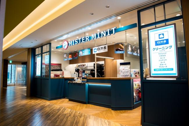 ミスターミニットがアジアで白洋舎と提携・サービス提供へ