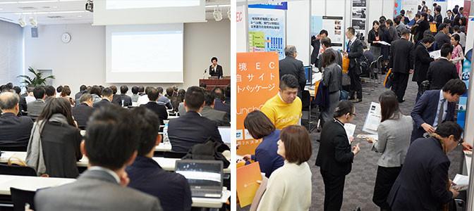 「海外取引の与信管理セミナー」が海外ビジネスEXPOにて開催