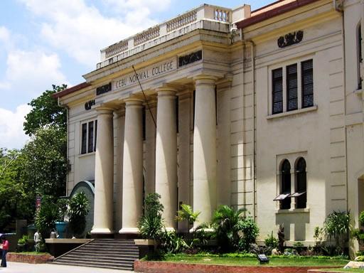 フィリピンの国公立大学 2018年から全面無償化