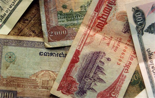 カンボジア国立銀行、トレーディングプラットフォームをローンチ