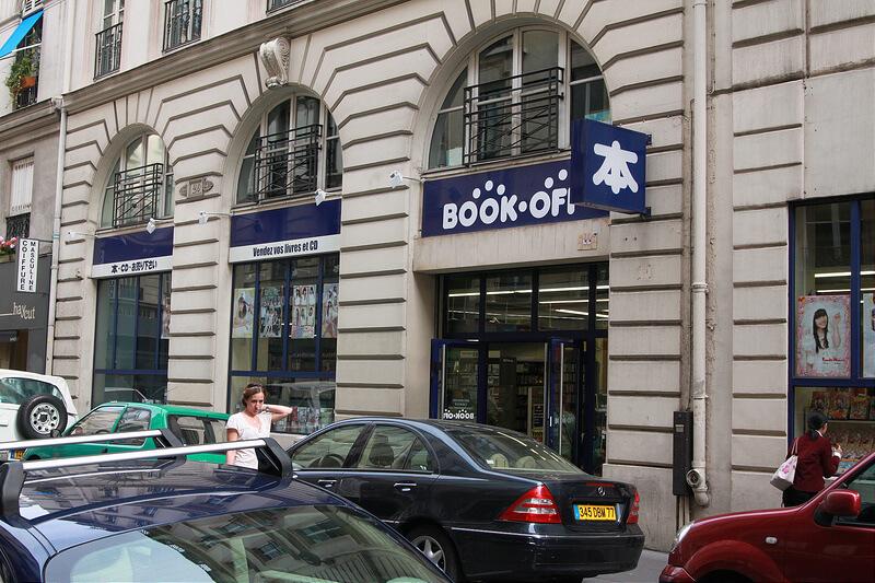 ブックオフ、マレーシア国内に2号店をオープン