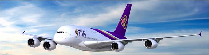 【豪華賞品が当たる】タイ航空、「TGでら夜便」Twitterキャンペーンを開始