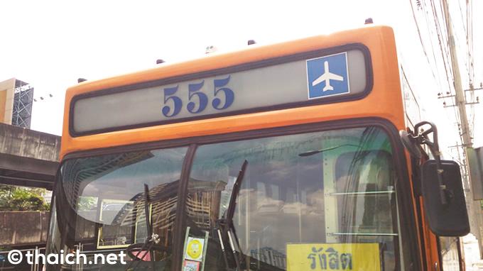 バンコクの路線バス番号を改新する計画を打ち切り