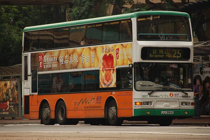 香港・城市バスが交通事故、3人死亡30人負傷
