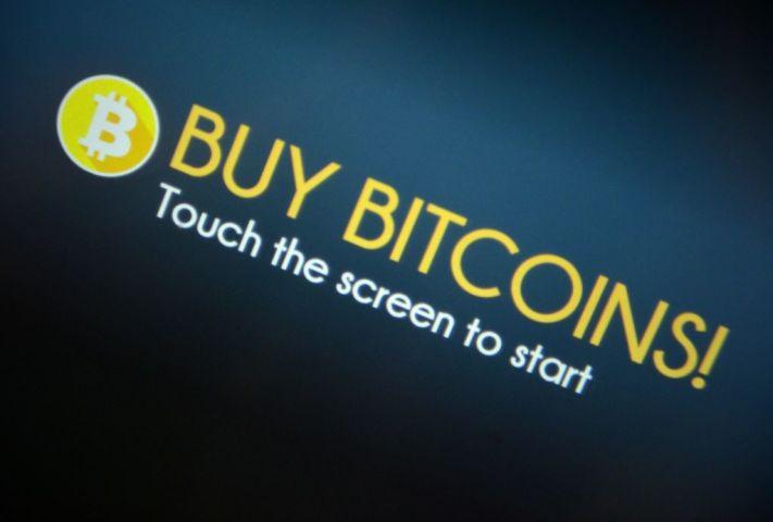 北京市当局、ビットコイン取引所幹部に禁足令