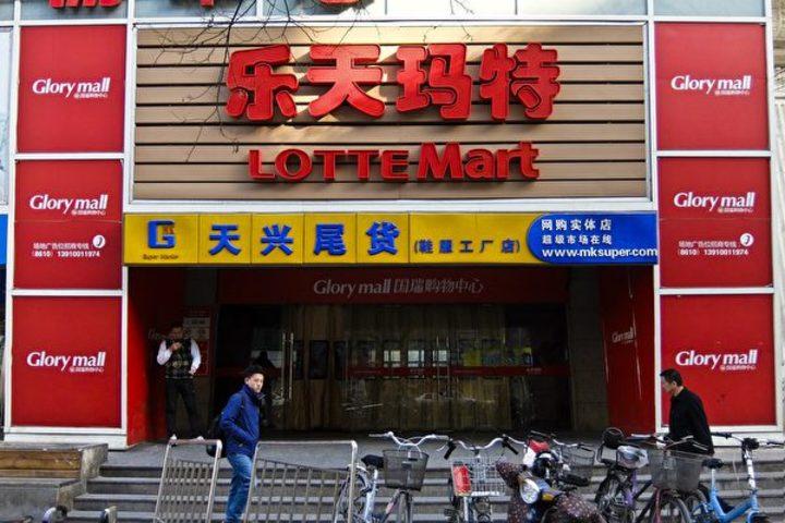 純利益が95%減?! ロッテ、中国店舗の一部売却検討
