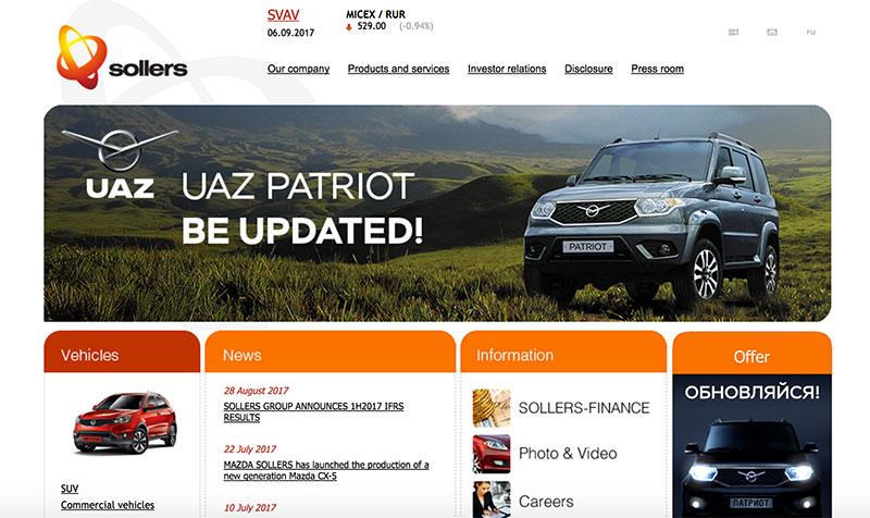 ロシア自動車大手ソラーズ、ベトナムに組立工場を設立する