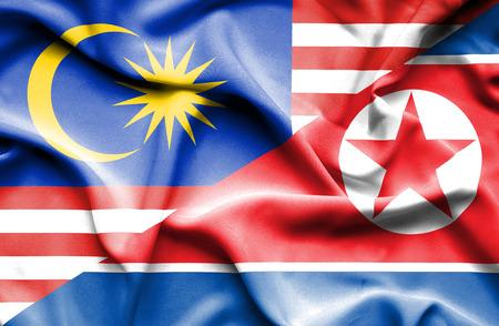 マレーシアが北朝鮮からの輸入を停止