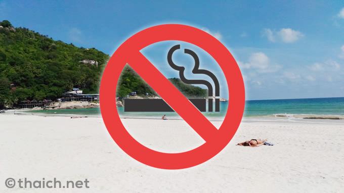 タイの20ヶ所のビーチで2017年11月より禁煙を実施