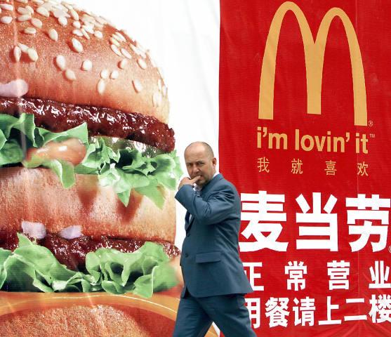 中国マクドナルド、社名を「金拱門」に変更 「ダサイ」と不評