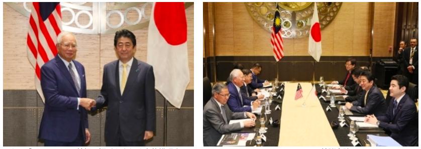 安倍首相がナジブ首相とフィリピンで会談